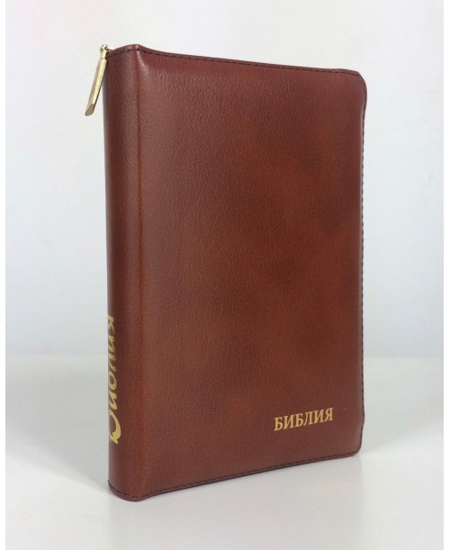 Библия 047 (Синодальная)