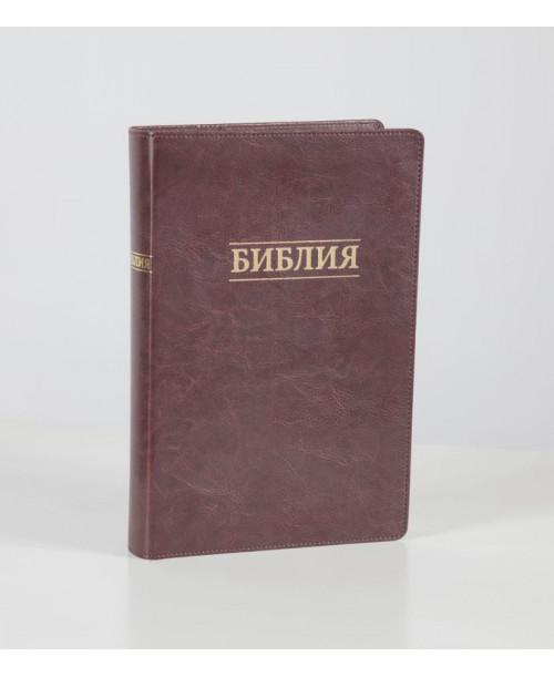 Библия 075 (Без индексов, без замка) синод. перевод