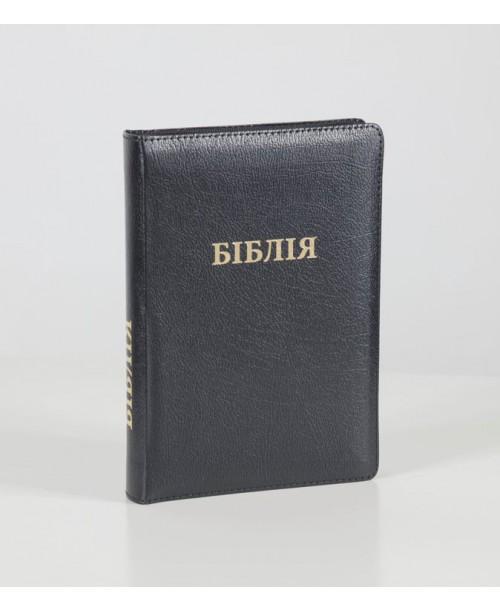 Біблія 077 (Індекси, замок, шкіра) І. Огієнко