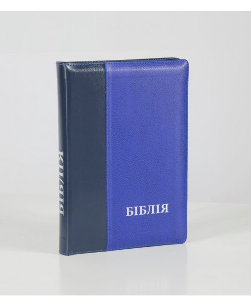 Біблія 077 (Індекси, замок, шкіра, 2 кол.) І. Огієнко