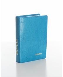 Библия 045 (Индексы, без замка) синод. перевод