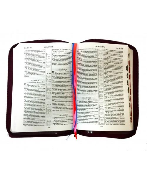 Библия 075 (Индексы, замок) синод. перевод