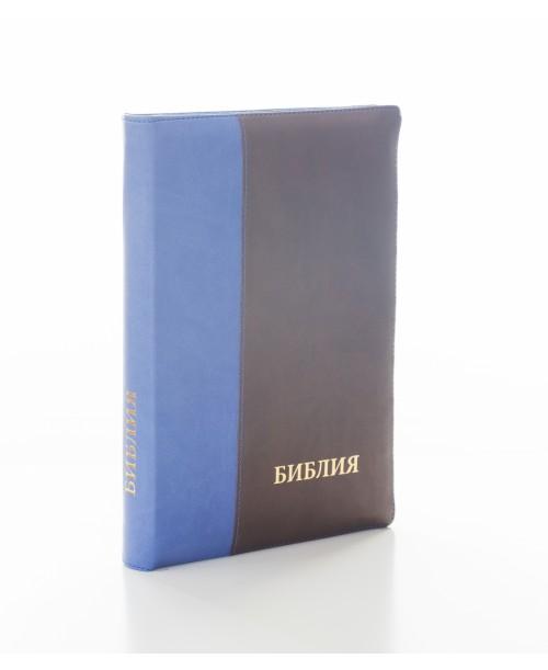 Библия 075 (Синодальная)
