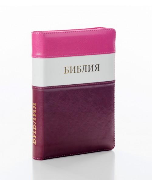 Библия 045 (Синодальная)