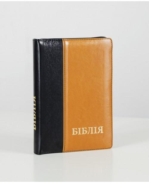 Біблія 052 (Індекси, Замок, 2 кол.) І. Огієнко