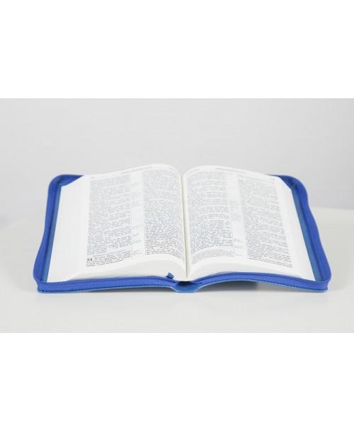 Біблія 052 (Замок, 2 кол.), І. Огієнко