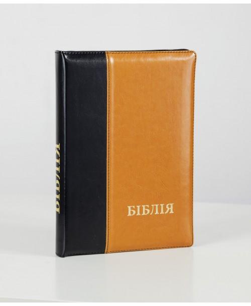 Біблія 077 (Замок, 2 кол.), І. Огієнко