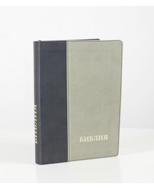 Библия 075 (Индексы, без замка, 2 цв.) синод. перевод