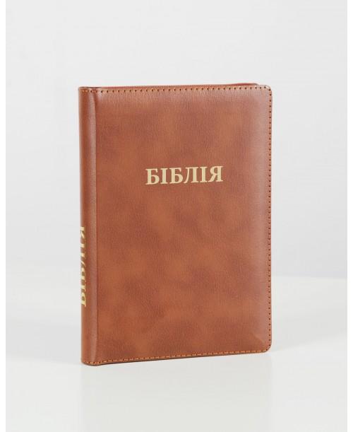 Біблія 052 (Індекси, Замок, шкіра) І. Огієнко