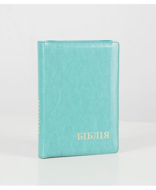 Біблія 052 (Замок), І. Огієнко