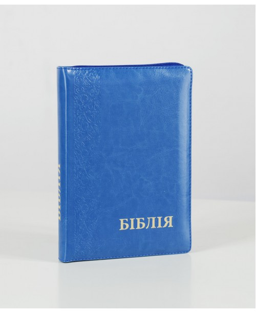 Біблія 052 (Індекси, Замок) І. Огієнко