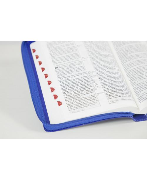 Біблія 052 (Індекси, Замок, 3 кол.) І. Огієнко