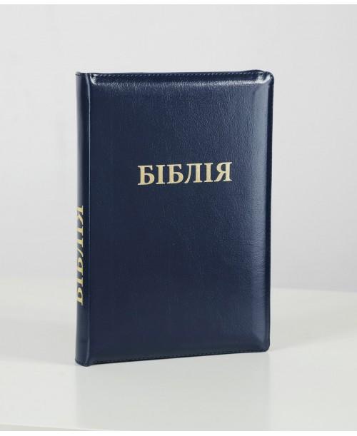 Біблія 077 (Замок, шкіра) І. Огієнко