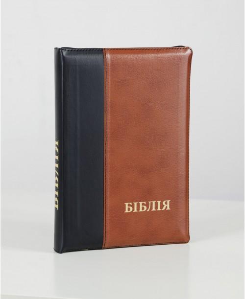 Біблія 077 (Замок, шкіра, 2 кол.) І. Огієнко