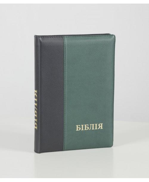 Біблія 077 (Індекси, Замок, 2 кол.) І. Огієнко
