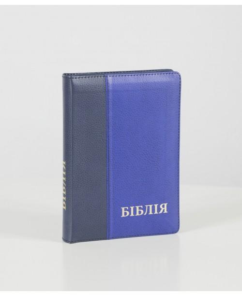 Біблія 052 (Індекси, Замок, шкіра, 2 кол.) І. Огієнко