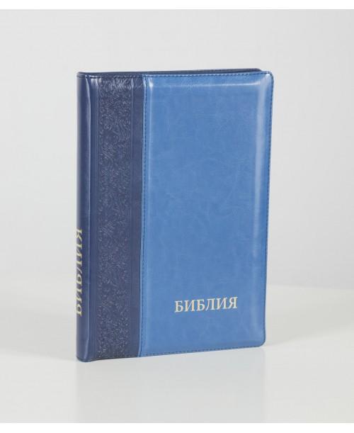 Библия 075 (Индексы, замок, 2 цв.) синод. перевод