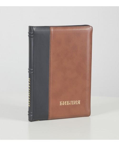 Библия 077 (Индексы, замок, кожа, 2 цв.) синод. перевод
