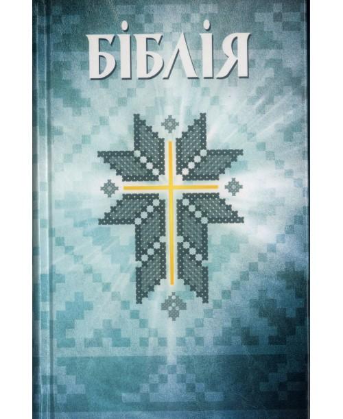 Біблія СУ з візерунком