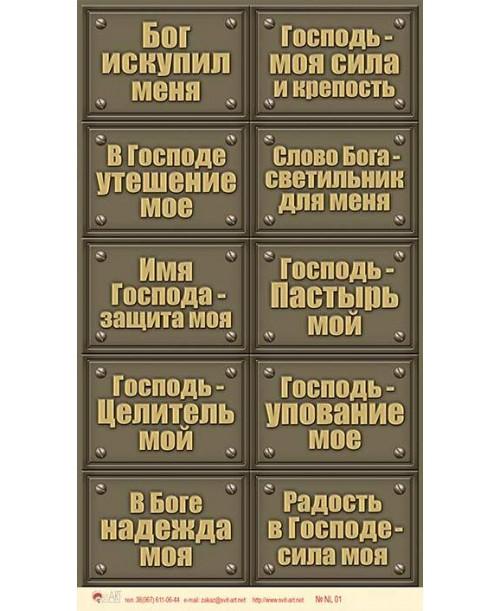 Наклейка листовая NL01